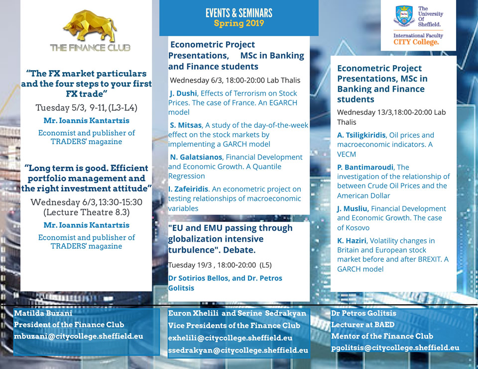 Finance Club Spring Semester 2019 Events & Seminars