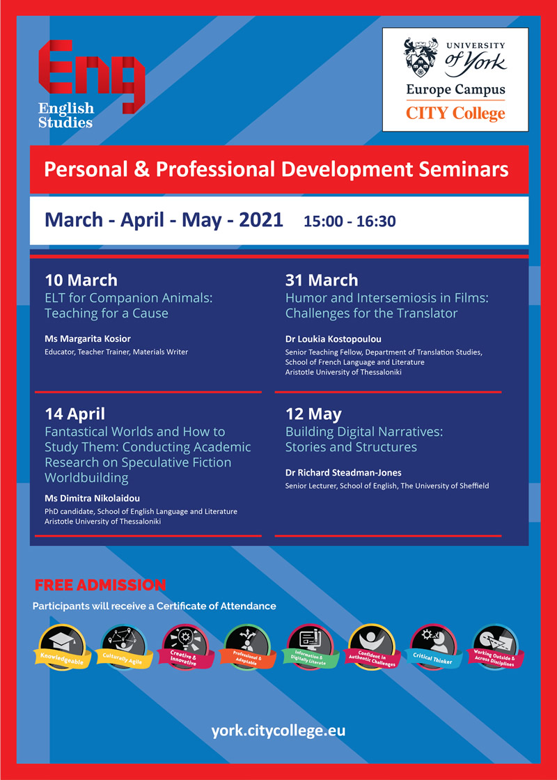 Personal & Professional Development Seminars 2021 by CITY College's English Studies Dept