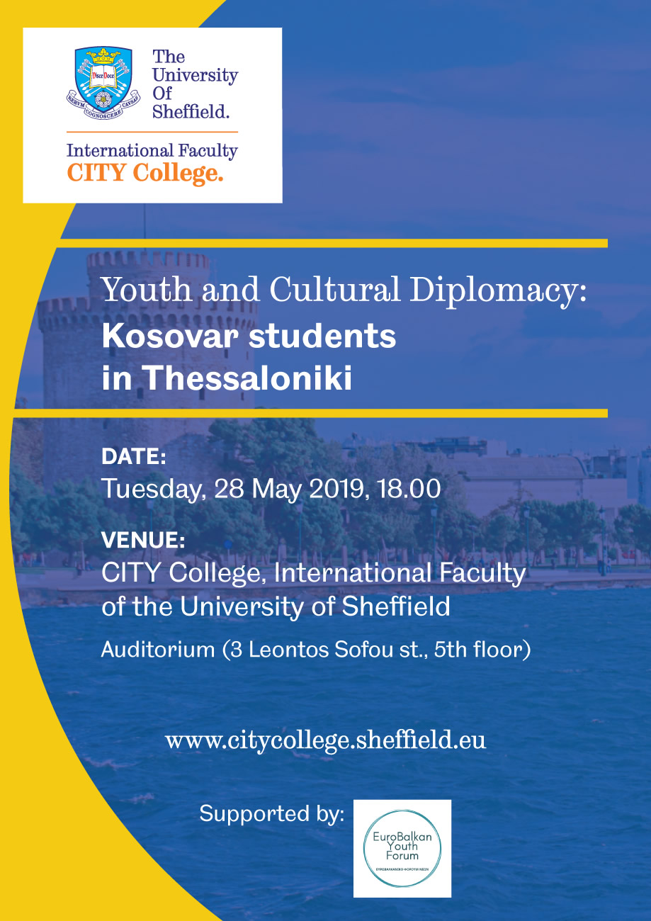 Youth and Cultural Diplomacy: Kosovar Students in Thessaloniki