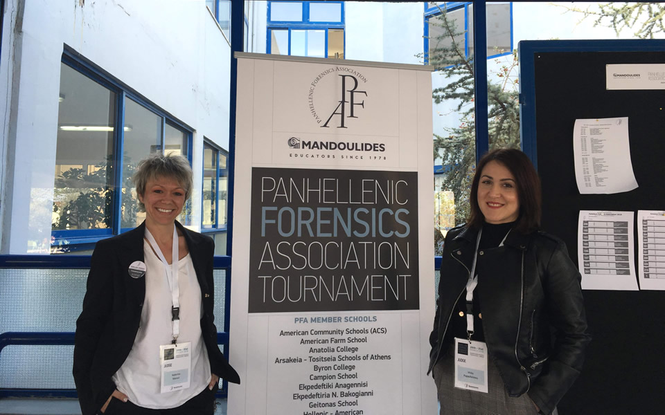 English Studies Department of CITY College International Faculty of the University of Sheffield, attends the Panhellenic Forensics Association Tournament