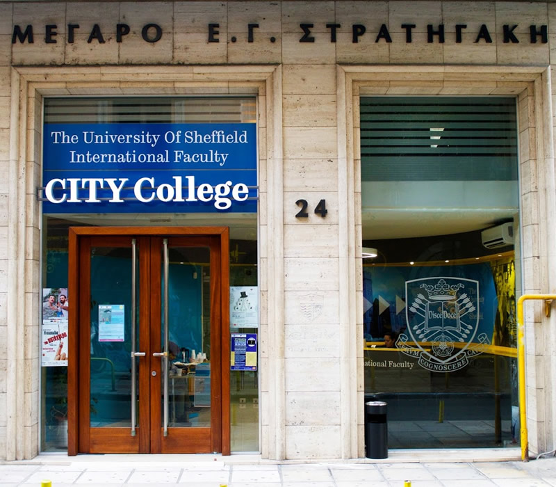 Strategakis Building - CITY College